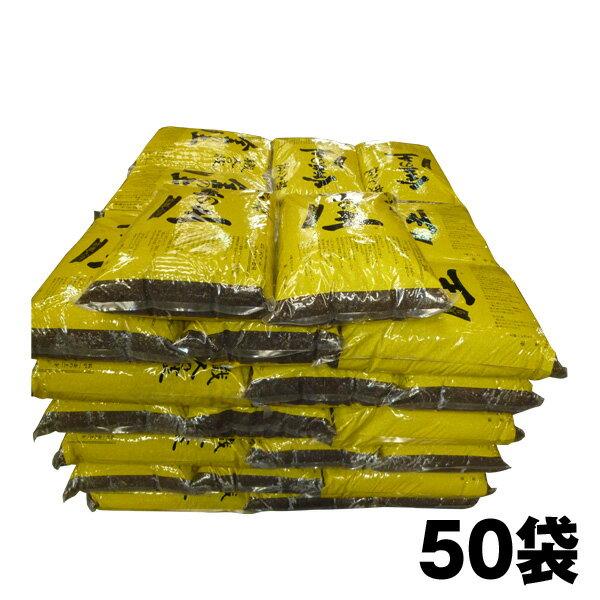 『放射能測定済み』 【金の土・18L】50袋セット『プランター約100個分』 『花壇・畑 畳約4〜5畳分(約2m×4m)』 (送料無料!)【代引き手数料無料】