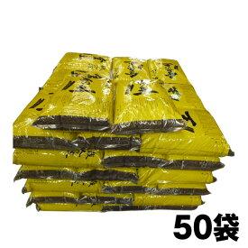 『放射能測定済み』 【金の土・16L】50袋セット『プランター約100個分』 『花壇・畑 畳約4〜5畳分(約2m×4m)』 (送料無料!)【代引き手数料無料】