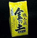 安心安全な日本産の園芸用土金の土【4リットル】