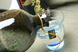 【焼酎ボトル】マイナスイオンボトル(黒伊賀)(美濃焼/1300cc)【保存瓶/水の浄化/日本製/ラジウム鉱石/お酒/岩盤浴/遠赤外線】【楽ギフ_包装選択】