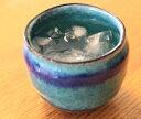 【焼酎グラス】【コップ】【湯呑大】【青色】地中海たっぷり碗 05P03Dec16