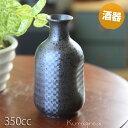 【酒器】黒銀彩2合徳利 (容量350cc)【美濃焼/日本製/熱燗/日本酒/レンジOK】