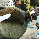焼酎ボトル マイナスイオンボトル(黒伊賀)(美濃焼/1300cc) 保存瓶 水の浄化 日本製 ラジウム鉱石 お酒 岩盤浴 遠赤…