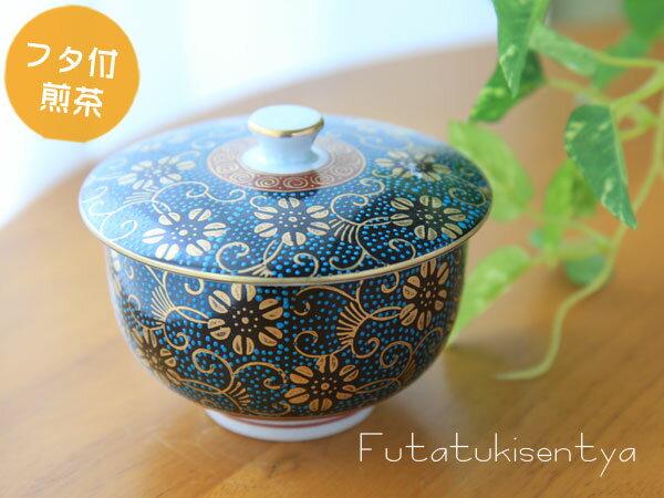 【九谷焼】青粒鉄山蓋付碗(フタ付煎茶) 05P03Dec16