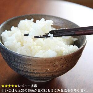 お茶碗黒備前風ご飯茶碗(小)直径11.2cm高さ6.1cmおしゃれ美濃焼日本製食器黒備前シリーズ