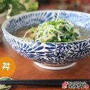 どんぶり ラーメン 藍染タコ唐草麺鉢 (直径21.2cm×高さ8.2cm) 和食器 美濃焼 大きい 満水時約1500cc 680g 和食器 日…
