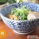 どんぶり ラーメン 藍染タコ唐草さぬき丼 直径18.6cm×高さ9.0cm 600g 和食器 うどん丼 うどん鉢 ラーメン鉢 ラーメン…