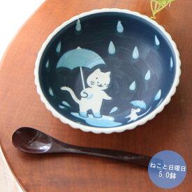 小鉢/中鉢 ねこと日曜日ビスケット型5.0鉢 直径16.0cm×高さ4.8cm×重さ253g 和食器 美濃焼/日本製 おしゃれ かわいい 鉢 とんすい 煮物鉢 猫