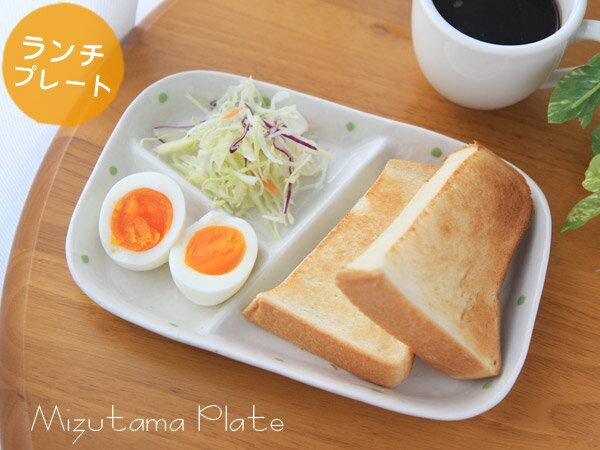 【セール中】【仕切り皿】水玉ランチプレート(グリーン&ピンク)【瀬戸焼】【和食器】