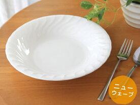 【白い食器】【洋風】ニューウェーブ9インチスープ【直径23.2cm×高さ4.1cm】【中鉢】【サラダ】【美濃焼/日本製】