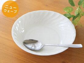 【白い食器】【洋風】ニューウェーブ7.5インチクープ【直径19.1cm×高さ4.2cm】】【中鉢】【美濃焼/日本製】