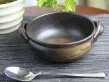 【グラタン皿】黒刷毛目グラタン皿