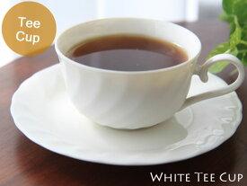 【喫茶店での利用実績あり】【量産可能】【白色の食器】【ティー碗皿】ニューウェーブ紅茶C/S