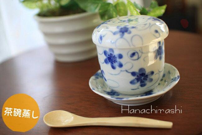【茶碗蒸し】花散らし夏目蒸し碗 05P03Dec16