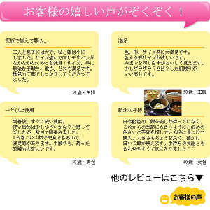 お茶碗黒備前風ご飯茶碗(大)直径12.2cm高さ6.7cmおしゃれ美濃焼日本製食器黒備前シリーズ