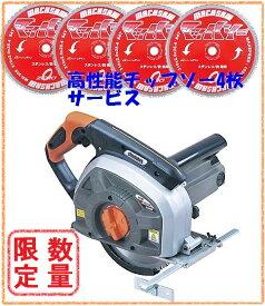 やまびこ 新ダイワ B18N2-F 防塵カッター 高性能180mmチップソー4枚付 【あす楽対応 東北〜九州】 【smtb-k】【w3】【RCP】