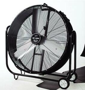 ナカトミ BF-100V 100cmビックファン 工場扇 扇風機 超大型 100cm 業務用 扇風機 【事業所様限定】個人宅配送不可商品 【代引き不可商品】【smtb-k】【w3】【HLS_DU】【RCP】