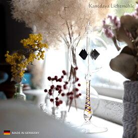 【おうち時間を楽しもう】ドイツ製 ラジオメーター リヒトミューレ 螺旋模様ステム 全11色 リヒテンヘルド ガラス モダン インテリア雑貨 おしゃれ オブジェ 北欧 癒しグッズ 大人 かわいい プレゼント 贈り物 誕生日 女性 女友達 男性 父 母 新築祝い 結婚祝い