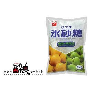 スプーン印 三井製糖 氷砂糖 ロック 1kg 甘味料 調味料 業務用