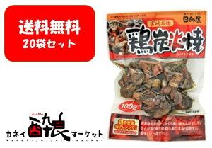 【送料無料】【20袋セット】日向屋 宮崎名物 鶏炭火焼 100g 20袋セット