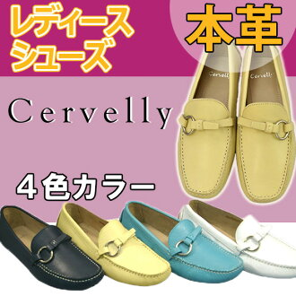 Loafers casual women's shoes, pumps low heel shoes real leather cervelly / セルベリー import 10P28oct13 P28oct13