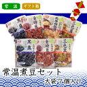 カネ吉のギフト/常温煮豆セット大袋7個入り