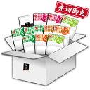 【不定期開催/数量限定】カネ吉の惣菜おまかせセット