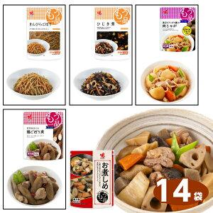 カネ吉のファミリー和惣菜セット