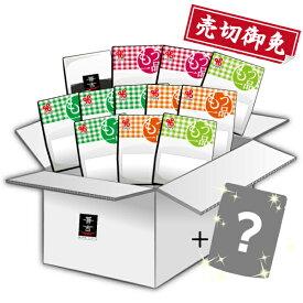 【月間優良ショップ受賞】カネ吉の惣菜おまかせセット+1パック