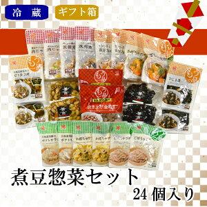 カネ吉のギフト/煮豆惣菜セット24個入り