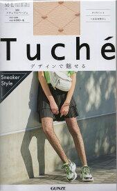 GUNZETuche★新作 グンゼ TUCHE  パンストダイヤ×ハート柄パンティーストッキングth640d