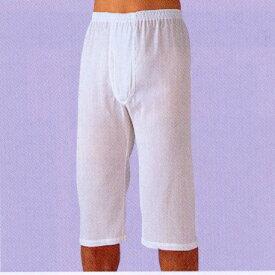 【楽天市場】【グンゼ】涼感GUNZEコーカングンゼ紳士肌着・クレープ肌着半ズボン下日本製507M