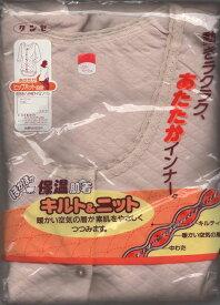 【処分品】1枚のみネコポス便でお送りできます。【日本製】グンゼ防寒キルト婦人肌着 NK6034・6061