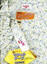 【楽天市場】【グンゼ】【4月〜8月】楊柳グンゼ長袖長ズボンパジャマTp2134介護用パジャマ