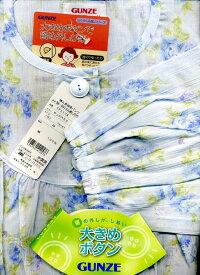 【4月〜8月】楊柳 【グンゼ】 介護パジャマ 大きいボタンと斜めボタンホールで楽々婦人長袖長ズボンパジャマTp2174病人用パジャマ&通常夏物パジャマとしてご使用、ギフトにも最適です。