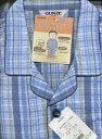 2月〜5月9月〜12月 グンゼ紳士用介護パジャマ前マジックテープ 長袖長ズボン(前開き)SG4183