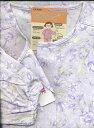 【3月から6月用 9月−11月用】スムース織り 介護パジャマ グンゼtg2225