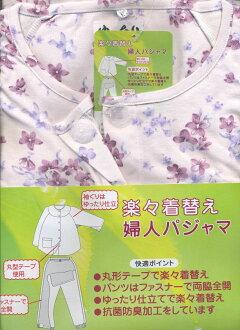 Nursing Pajamas love easy clothes pyjamas women's long-sleeve shirt pants Pajamas 7700 for nursing Pajamas S/M/L/LL