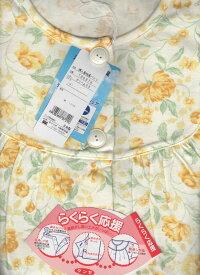 【4月〜8月】 【グンゼ】 介護パジャマ スムース織り大きいボタンと斜めボタンホールで楽々婦人長袖長ズボンパジャマtb6976病人用パジャマ