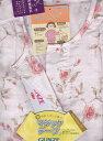 売れ筋【4月〜8月】 S〜L【グンゼ】 介護パジャマ 前マジックテープガーゼ婦人長袖長ズボンパジャマTp2217介護用パジャマ