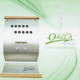 【楽天市場】マイナスイオン発生器。空気清浄機医療用物質生成器(経済産業省認定)