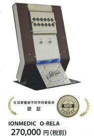 ※ポイント還元13倍 新商品【楽天市場】マイナスイオン発生器。空気清浄機 コロナ 医療用物質生成器(経済産業省認定)GSD-212R