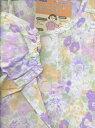 【楽天市場】【グンゼ】6月〜9月用介護パジャママジックテープ グンゼ婦人長袖長ズボンパジャマtp2216 S/M/L【ネコポス便不可】