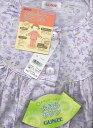 【3月〜6月】【9月〜12月】【グンゼ】介護パジャマ 大きいボタンと斜めボタンホールで楽々婦人長袖長ズボンパジャマT…