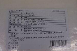 しゃぶしゃぶ用冷凍ボイル紅ズワイカニ20本