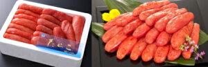 【一本物】【送料無料】有色塩たらこ1kgと辛子明太子1kgのセットで2kg【業務用】 【訳あり】【RCP】/お中元/02P06Aug16/