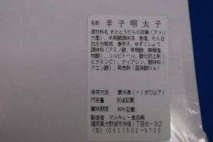 【送料無料】無着色並切れ明太子2kg売れすぎで発送が遅れています/訳あり/メガ盛り【訳あり】【ギフト】02P11Apr15