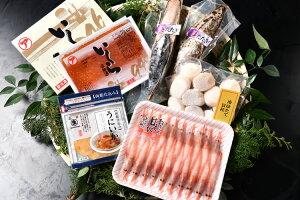 お歳暮 ギフト 海鮮うまいものセット いくら醤油漬け、かつおたたき、ホタテ貝柱 送料無料〈水産物応援商品〉
