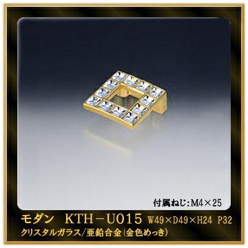 KTH-U015 【LAMP】 スガツネ クリスタルガラス / 金色めっき (亜鉛合金)製