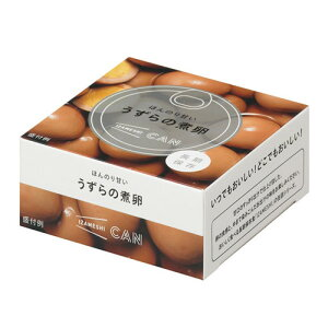 イザメシ CAN 缶詰 ほんのり甘いうずらの煮卵 [単品サイズ:W78×D78×H33.5mm]